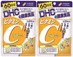 DHC VitaminC 60days(set of 2)