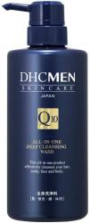 DHC MEN All-in-one Deep Cleans...