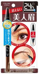 BCL Ex Water Eyebrow Lash, Str...