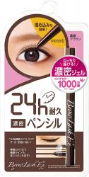 BCL Brow Rush EX Slim Gel Penc...