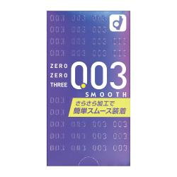 Okamoto 003 | Condoms | Smooth...