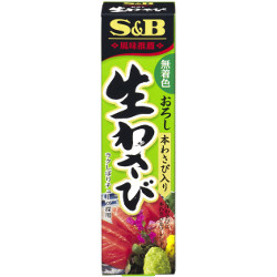 S&B Japanese Wasabi Paste 43g