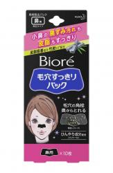 Kao Biore Black Nose Pore Shee...