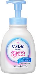 KAO Biore u Body Wash Pump Com...
