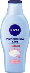 Kao NIVEA Marshmallow Care Bod...