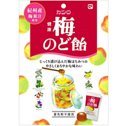 Kanro Healthy Plum Throat Cand...