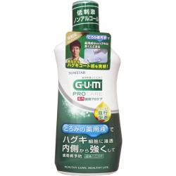 Sunstar GUM Medicated Periodon...