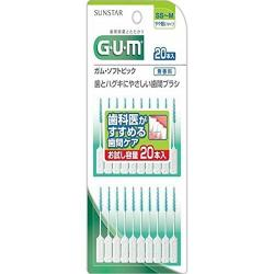 G.U.M Sunstar GUM Soft Pick No...