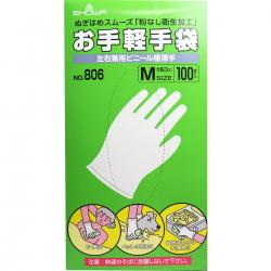 Showa Glove Easy Gloves No.806...