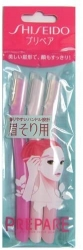 FT Shiseido Eyebrow Razor 3pcs