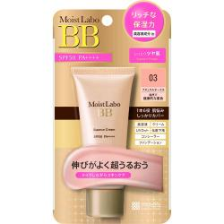 Moist Labo BB Essence Cream Na...