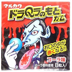 Marukawa Dracula Element Gum C...