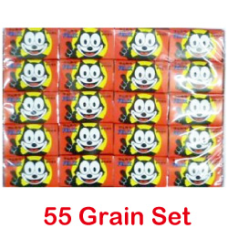 Marukawa Felix The Cat Gum 55 ...