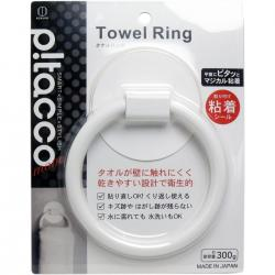 KOKUBO Towel ring KM-190