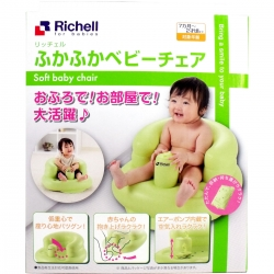 Richell Fluffy baby chair R gr...