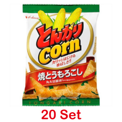 House Tongari Corn Grilled Cor...