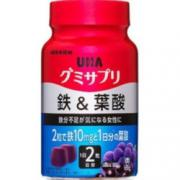 UHA Gummy Supplement Iron And ...